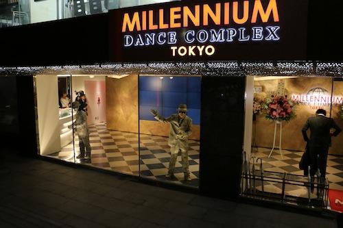 Millennium Japan